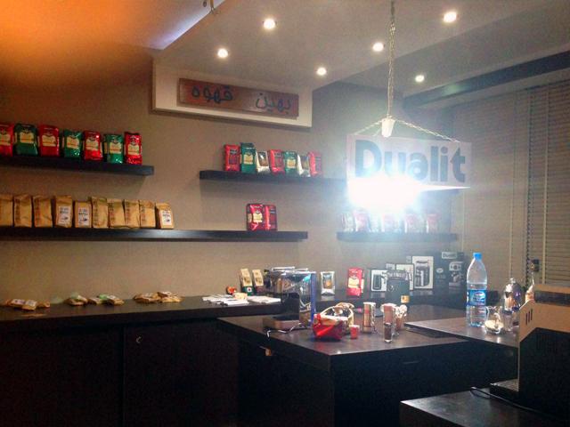 شرکت بهین قهوه